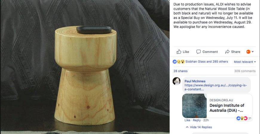 ALDI timber stool